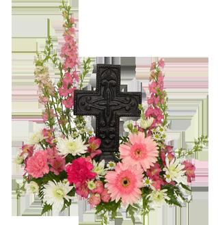 Организация на погребение